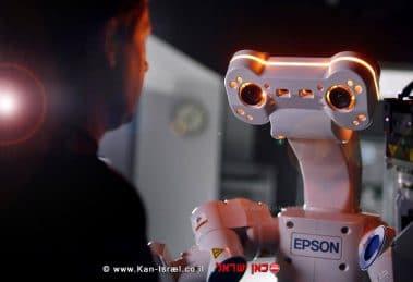 Epson משיקה ׳ברטי׳ רובוט אוטונומי נייד למגוון משימות