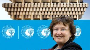 דר' קרנית פלוג, נגידת בנק ישראל