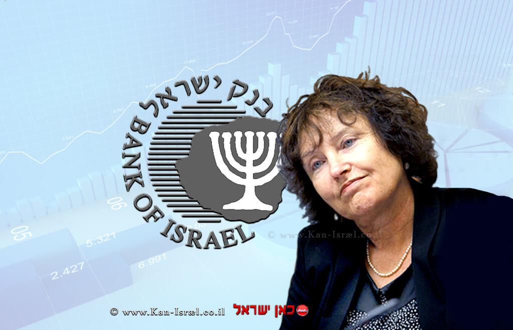 נגידת בנק ישראל, דר' קרנית פלוג
