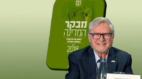 מבקר המדינה השופט בדימוס יוסף חיים שפירא