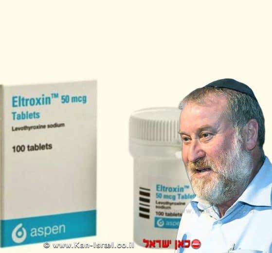 דר' אביחי מנדבליט היועץ המשפטי של הממשלה נגד הסכם הפשרה בתביעה הייצוגית נגד פריגו בעניין תרופת האלטרוקסין שברקע