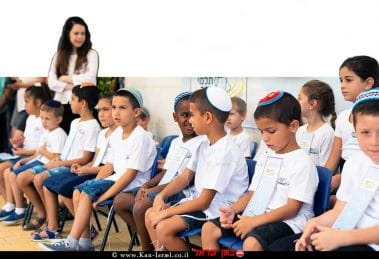 תלמידי בית ספר בחריש