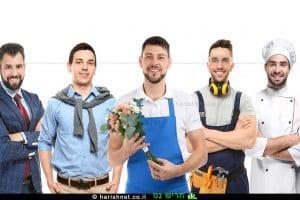 צעירים משתלבים בעסקים קטנים