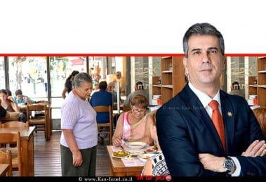 אלי כהן, שר הכלכלה והתעשייה