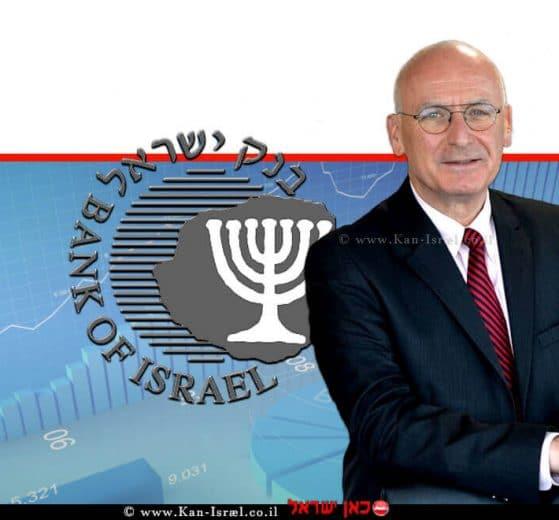 יאיר אבידן המפקח על הבנקים ב'בנק ישראל' נכנס לתפקידו