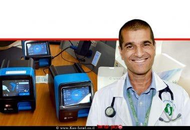 פרופ' נמרוד מימון מומחה ברפואה פנימית ובמחלות ריאה, מרכז הרפואי סורוקה ברקע: מכשירי סופיה ישראל ספק בדיקות מיידיות של קורונה   Covid-19   צולם בהדרכה, סופיה ישראל על בדיקות מיידיות