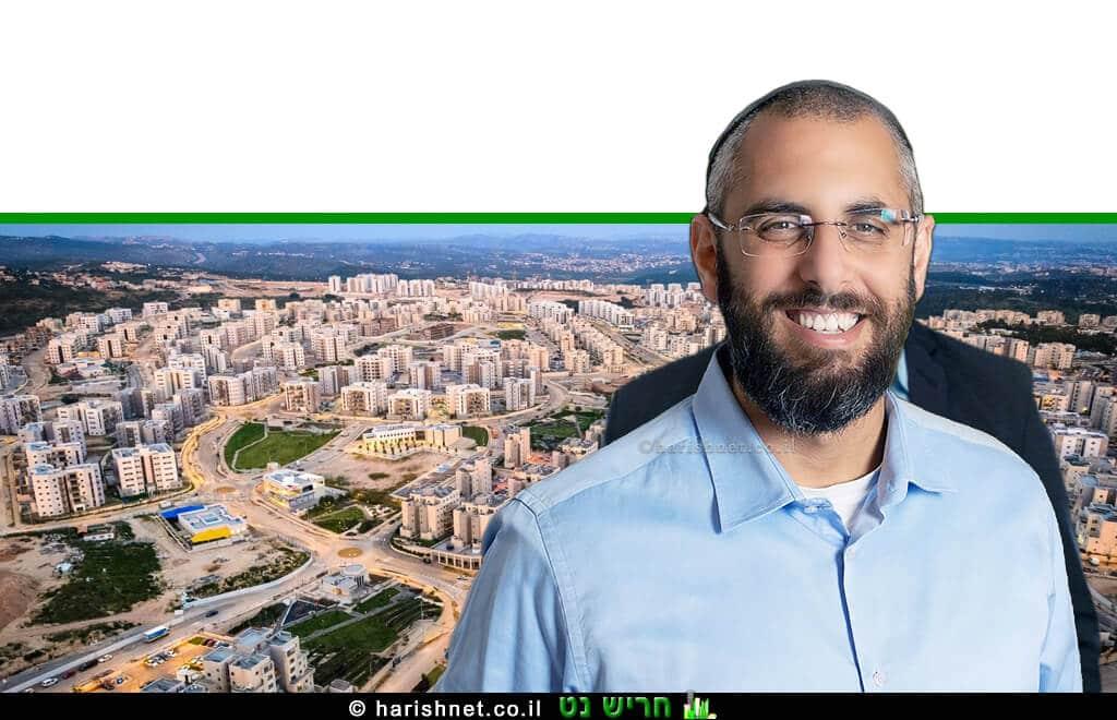 יצחק קשת ראש העיר חריש ברקע: מבט מעל העיר | עיבוד ממחושב: שולי סונגו©