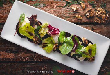 המנה האדומה סלט סלק, תפוחי עץ גבינה ואגוזי מלך