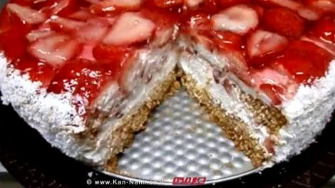 עוגת קצפת ותותים משגעת כשרה לחג פסח