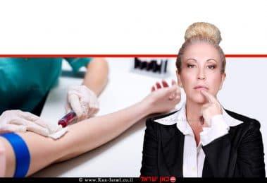 שרית שי | בדיקת דם