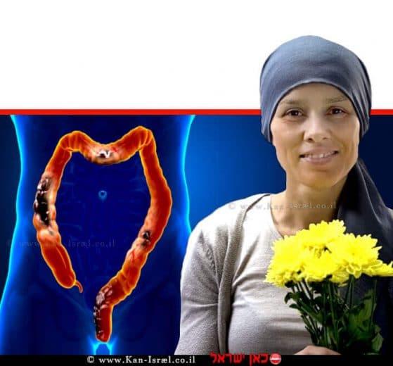 אישה חולת סרטן עם פרחים ברגע של הפוגה מהקרנות ברקע: סרטן המעי הגס | הדמייה | עיבוד צילום: שולי סונגו ©